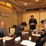 平成30年度第3回理事会で110周年記念事業検討