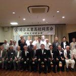 関支連総会で長野県シニア大学講師:御子柴 廣氏記念講演